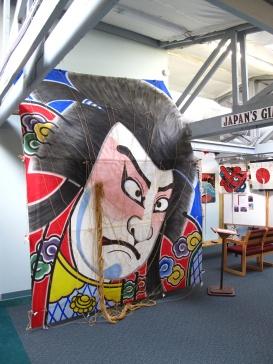Japanese Fighting Kite